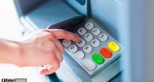cara transfer uang dari ATM