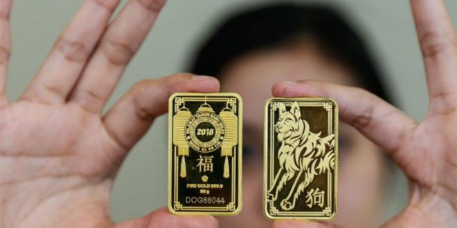 Beda Emas Antam Dan UBS